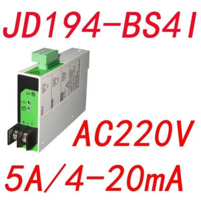 Bộ chuyển đổi tín hiệu 1 pha, single-phase transmitter, JD194-BS4I, JD194-BS4U,