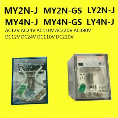 Rơle trung gian OMRON, Intermediate Relay MY2N-J, MY3N-J, MY4N-J, LY2N-J, LY4N-J, MY4N-GS, MY2N-GS, AC12V AC24V AC110V AC220V AC380V DC12V DC24V DC110V DC220V