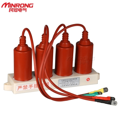 Thiết bị chống quá áp, tbp-b-7.6 three-phase combined overvoltage protector 10kv overvoltage protector TBP-10